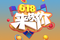 """揭秘""""薅羊毛""""江湖,营销反欺诈攻防战该怎么打?"""